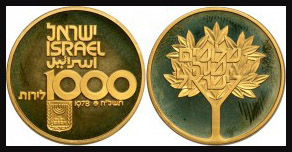 Lot 581 - Coins & Medals Israel Coins, Gold -  Romano House of Stamp sales ltd Auction #41