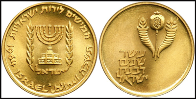 Lot 582 - Coins & Medals Israel Coins, Gold -  Romano House of Stamp sales ltd Auction #41