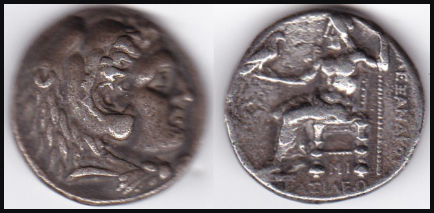 Lot 556 - Coins & Medals Ancient Coinage, Ancient Greek And Imperial Coins -  Romano House of Stamp sales ltd Auction #41