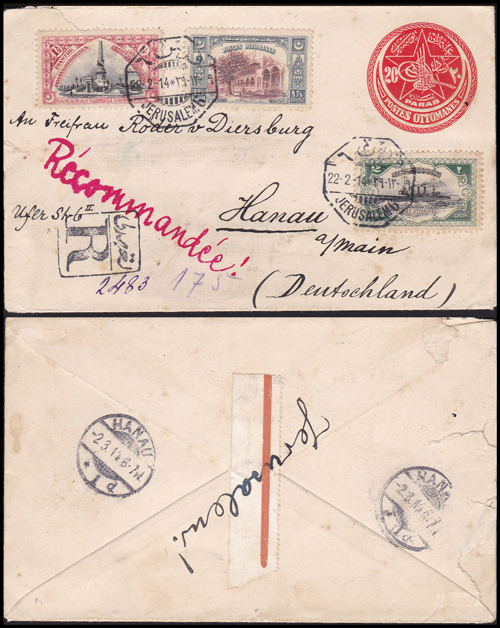 Lot 12 - holyland forerunners ottoman post offices -  Romano House of Stamp sales ltd Auction #41