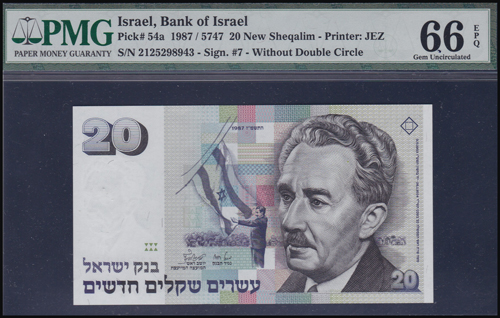 Lot 605 - Banknotes Palestine & Israel state of israel notes -  Romano House of Stamp sales ltd Auction #41