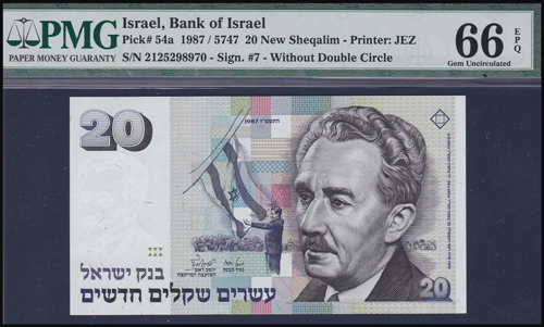 Lot 607 - Banknotes Palestine & Israel state of israel notes -  Romano House of Stamp sales ltd Auction #41