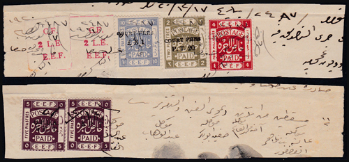 Lot 17 - british mandate in palestine stamps of british mandate in palestine -  Romano House of Stamp sales ltd Auction #41