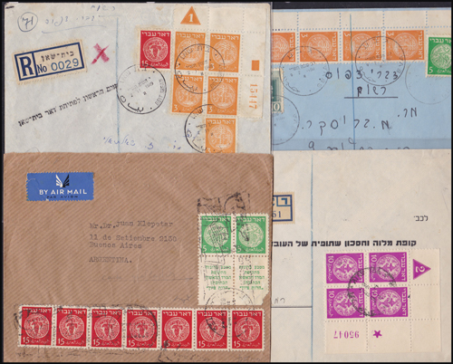 Lot 165 - the state of israel postal history -  Romano House of Stamp sales ltd Auction #41