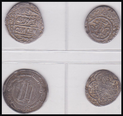 Lot 557 - Coins & Medals Ancient Coinage, Indian & Islamic Coins -  Romano House of Stamp sales ltd Auction #41