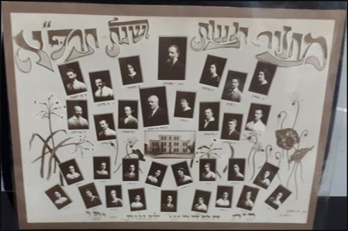 Lot 229 - art Fine Art, Art Photography -  Romano House of Stamp sales ltd Auction #41