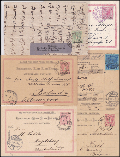 Lot 2 - holyland forerunners austrian post offices -  Romano House of Stamp sales ltd Auction #41