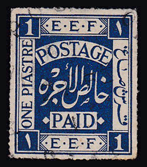 Lot 20 - british mandate in palestine Stamps Of British Mandate In Palestine, 1918, The Blues -  Romano House of Stamp sales ltd Auction #41