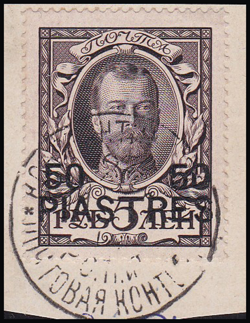 Lot 11 - holyland forerunners russian post offices -  Romano House of Stamp sales ltd Auction #41