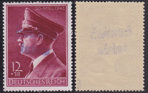 Lot 374 - world wide philately Germany 1938 - 1945, Local 1939-1945 -  Romano House of Stamp sales ltd Auction #41