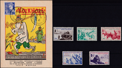 Lot 370 - world wide philately Germany 1938 - 1945, Local 1939-1945 -  Romano House of Stamp sales ltd Auction #41