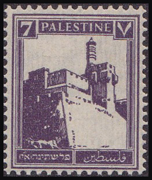 Lot 25 - british mandate in palestine Stamps Of British Mandate In Palestine, The Pictorials -  Romano House of Stamp sales ltd Auction #41