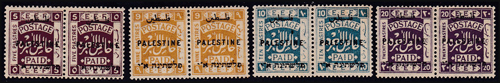Lot 24 - british mandate in palestine Stamps Of British Mandate In Palestine, London II -  Romano House of Stamp sales ltd Auction #41