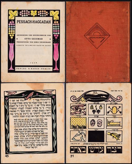 Lot 213 - judaica Judaica Historical Literature, Holyland Historical Books -  Romano House of Stamp sales ltd Auction #41