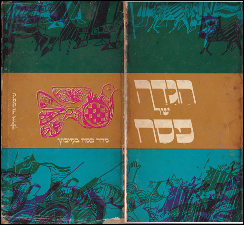 Lot 211 - judaica Judaica Historical Literature, Holyland Historical Books -  Romano House of Stamp sales ltd Auction #41
