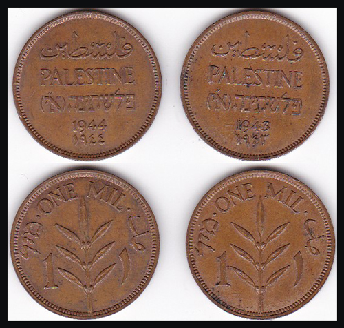 Lot 572 - Coins & Medals British Mandate In Palestine Coins, 1943 -  Romano House of Stamp sales ltd Auction #41