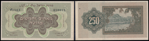 Lot 611 - Banknotes Palestine & Israel State Of Israel Notes, State Of Israel - 1952 -  Romano House of Stamp sales ltd Auction #41