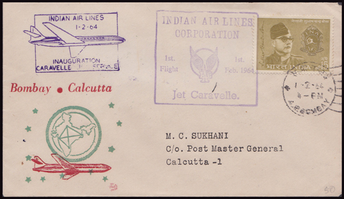 Lot 514 - thematic Air Mail & Aviation -  Romano House of Stamp sales ltd Auction #41