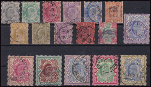 Lot 416 - world wide philately British Empire Commonwealth, India -  Romano House of Stamp sales ltd Auction #41