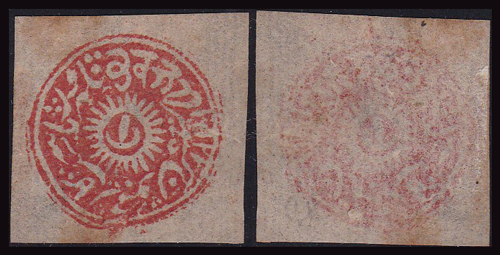 Lot 449 - world wide philately India, India Feudatory States -  Romano House of Stamp sales ltd Auction #41