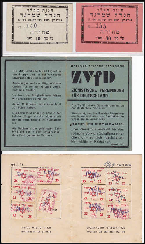 Lot 546 - numismatic Means Of Payment, Holyland / Israel trade Tokens -  Romano House of Stamp sales ltd Auction #41