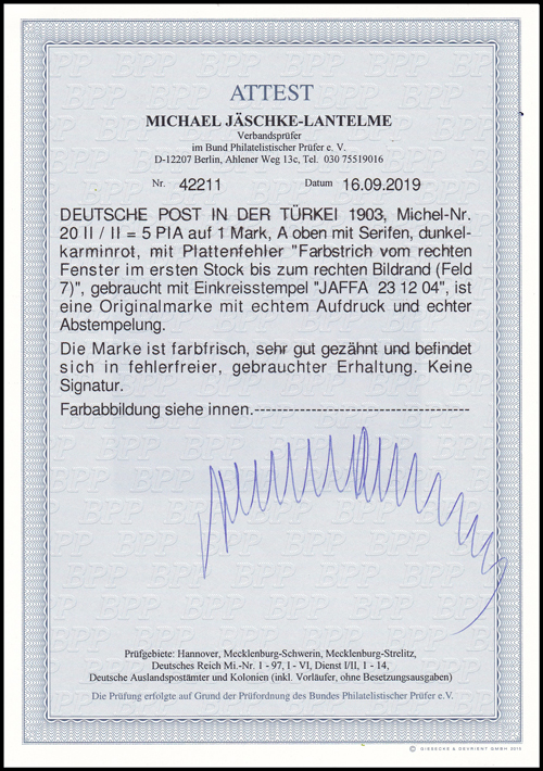 Lot 7 - holyland forerunners german post offices -  Romano House of Stamp sales ltd Auction #41