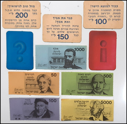 Lot 585 - Coins & Medals Israel Medals, Official Award Medals Not for Sale -  Romano House of Stamp sales ltd Auction #41