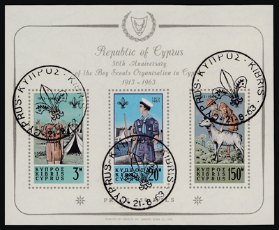Lot 319 - world wide philately Cyprus -  Romano House of Stamp sales ltd Auction #41