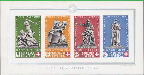 Lot 494 - world wide philately Switzerland -  Romano House of Stamp sales ltd Auction #41